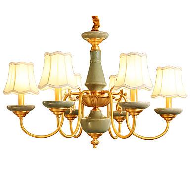 6-Light Chandelier Uplight - Mini Style, Designers, 110-120V / 220-240V Bulb Not Included