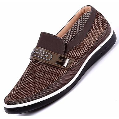 Muškarci Mrežica Ljeto / Jesen Udobne cipele Sandale Bež / Sive boje / Kava
