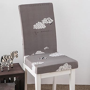 עכשווי 100% פוליאסטר ג'אקארד כיסוי לכיסא, נוח עכשווי הדפס כיסויים