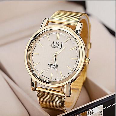 Damen Armbanduhr Armbanduhren für den Alltag Legierung Band Analog Charme Modisch Gold - Golden Ein Jahr Batterielebensdauer / SSUO SR626SW