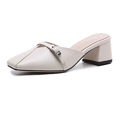 Confort Beige Eté amp; Sabot Cuir Printemps Clair Nappa Mules Jaune Femme Chaussures Talon Bottier 06795237 qPxRcwIUX