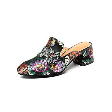 Talon Jaune Escarpin Eté Chaussures Femme Matière Mules Confort 06849224 Sabot Bottier Noir Basique synthétique amp; nTqO41v