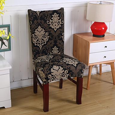 غطاء كرسي متعدد اللون طباعة متفاعلة بوليستر الأغلفة