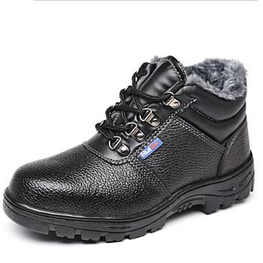 sigurnosne cipele za cipele pamuk za sigurnost na radnom mjestu protu-rezna zaštita od poplava anti-piercing držati na toplom
