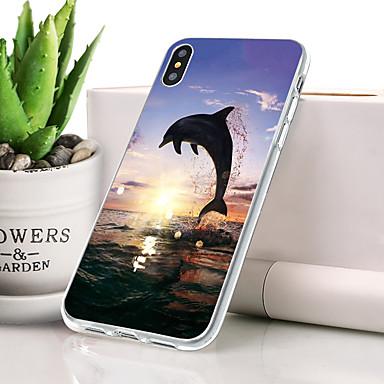 ケース 用途 Apple iPhone XR 超薄型 / パターン バックカバー 動物 ソフト TPU