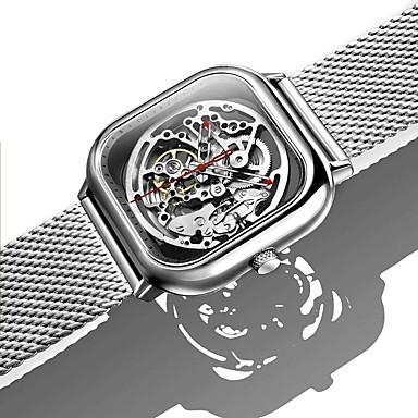 183eb1942ef Xiaomi mijia mi ciga design oco-out mecânico relógios de pulso assistir  reddot vencedor inoxidável moda de luxo relógios automáticos