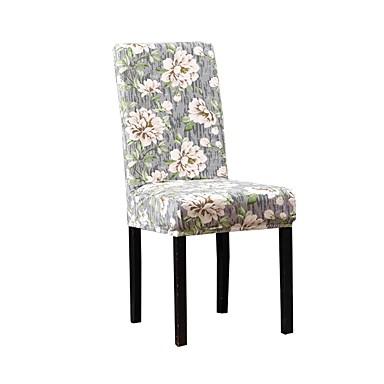 رخيصةأون غطاء-غطاء كرسي ورد مطبوع بوليستر الأغلفة