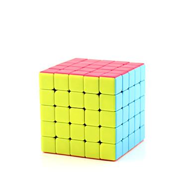 Magic Cube IQ Cube Shengshou 1 Säteily Fisher Cube Rainbow Cube 5*5*5 Tasainen nopeus Cube Rubikin kuutio Puzzle Cube Office Desk Lelut geometrinen kuvio Teini Aikuisten Lelut Kaikki Lahja