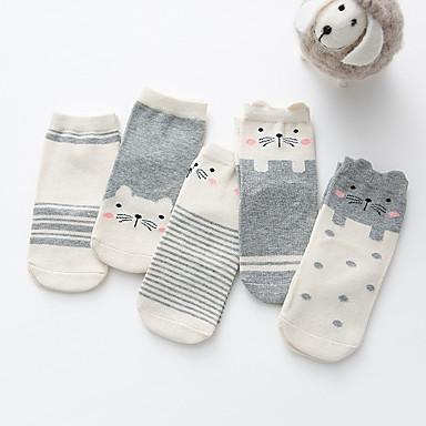 billige Undertøy og sokker til jenter-5 sett Barn Unisex Grunnleggende Ensfarget Sexy Polyester Sokker & Strømper Grå / Gul / Lyseblå En Størrelse
