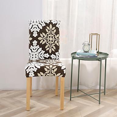 כיסוי לכיסא עכשווי הדפס פוליאסטר כיסויים