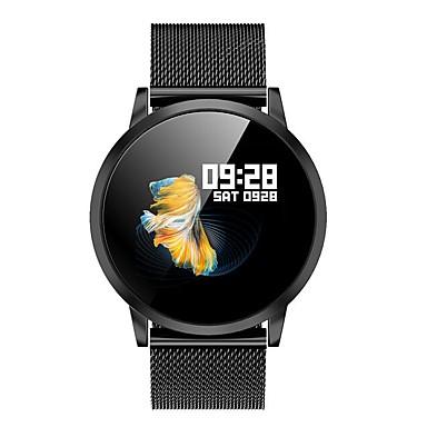 צמיד חכם smartwatch yy-g26 עבור אנדרואיד 4.4 ו ios 8.0 או מעל multifunction / תרגיל שיא / מסך מגע / המתנה ארוכה / קלוריות נשרפו פולסומטר / שעון מעורר / תזכורת לא פעילה