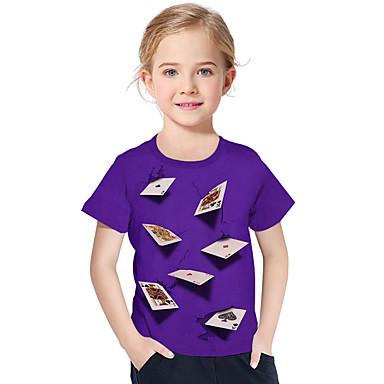 halpa Tyttöjen yläosat-Lapset Taapero Tyttöjen Aktiivinen Perus Geometrinen Painettu Color Block Painettu Lyhythihainen T-paita Rubiini