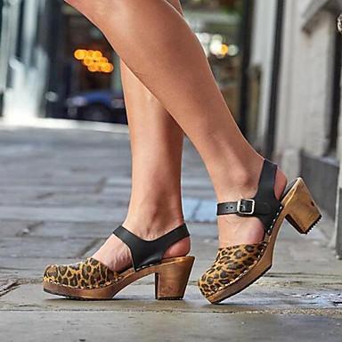 Kadın's Sandaletler Kalın Topuk PU Yaz Kahverengi