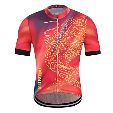 MUBODO Erkek Kısa Kollu Bisiklet Forması Kırmzı Tek Renk Bisiklet Forma Üstler Nefes Alabilir Hızlı Kuruma Spor Dalları Terylene Dağ Bisikletçiliği Yol Bisikletçiliği Giyim / Mikro-Esnek