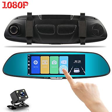 abordables DVR de Voiture-V37 1080p HD DVR de voiture 170 Degrés Grand angle 7 pouce Dash Cam avec Enregistreur de voiture