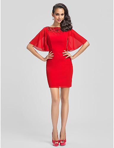 Eng anliegend Bateau / Bateau Hals Kurz / Mini Chiffon Cocktailparty Kleid mit Perlenstickerei durch TS Couture®