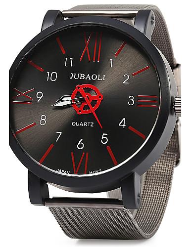 JUBAOLI Homens Relógio de Pulso Legal / Mostrador Grande Aço Inoxidável Banda Vintage / Fashion Preta