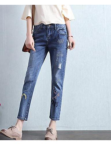 Dámské Šik ven Mikro elastické Džíny Kalhoty Rovné Mid Rise Jednobarevné
