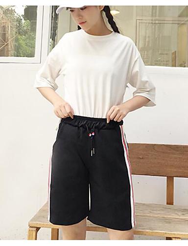 Dámské Šik ven Mikro elastické Kraťasy Kalhoty Volné Mid Rise Jednobarevné