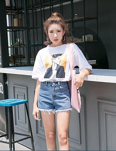 Damen Einfach Hohe Hüfthöhe Mikro-elastisch Jeans Lässig Hose,Jeansstoff einfarbig