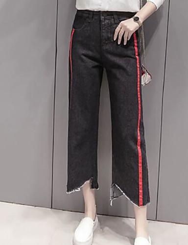 Dámské Jednoduchý Mikro elastické Volné Kalhoty Volný Mid Rise Barevné bloky