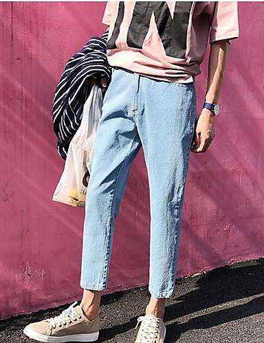 Damen Einfach Mittlere Hüfthöhe Mikro-elastisch Jeans Schlank Hose