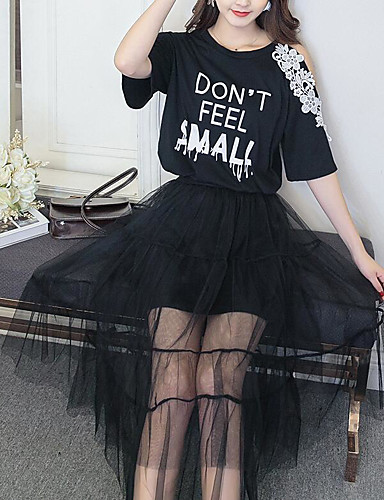 Women's Casual Cotton T-shirt - Color Block Embroidery Quotes & Sayings Skirt