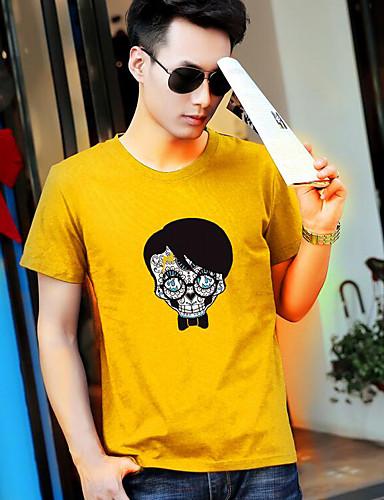 Men's Daily Casual T-shirt