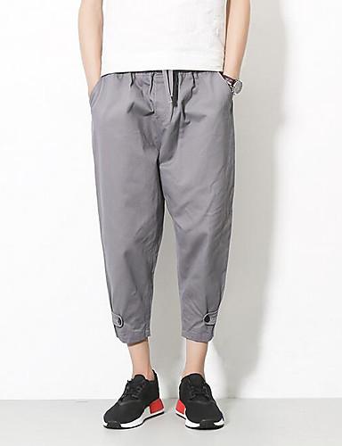 Men's Vintage Harem Wide Leg Chinos Pants - Solid