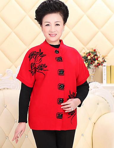 Women's Daily Casual Regular Vest