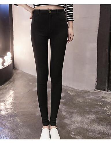 Women's Mid Rise Micro-elastic Skinny Pants,Simple Skinny Solid Striped