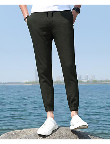 Men's Mid Rise Micro-elastic Culotte Pants,Simple Slim Solid