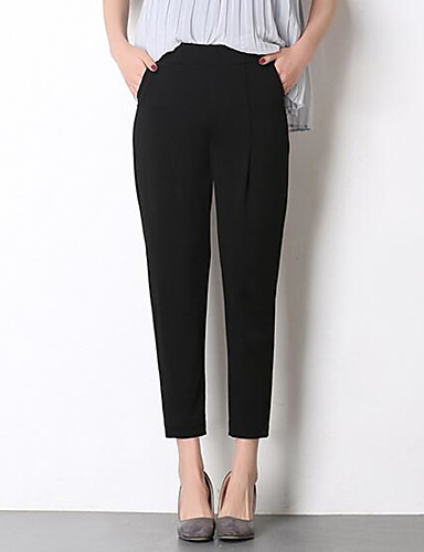 Women's Mid Rise strenchy Skinny Pants,Simple Harem Solid