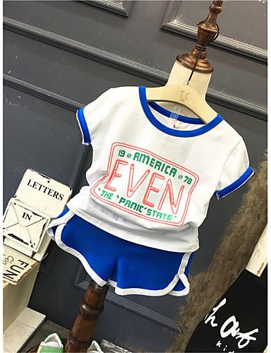 Boys' Stripe Solid Sets,Cotton Summer Clothing Set