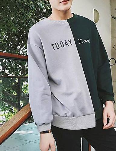 Men's Simple Long Sleeves Sweatshirt - Print Letter Round Neck