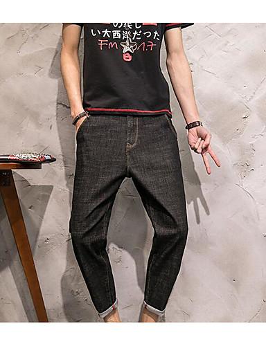 Herren Einfach Mittlere Hüfthöhe Mikro-elastisch Eng Lose Hose Solide