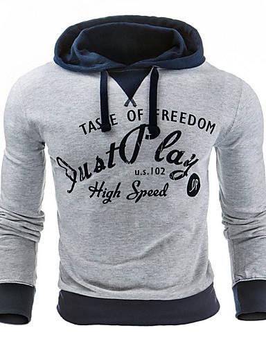 Męskie Vintage Sport Bluza z Kapturem - Wielokolorowa, Wycięcia Kaptur