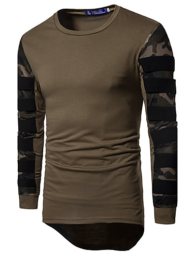Men's Sports Active Slim T-shirt - Camouflage Round Neck / Long Sleeve