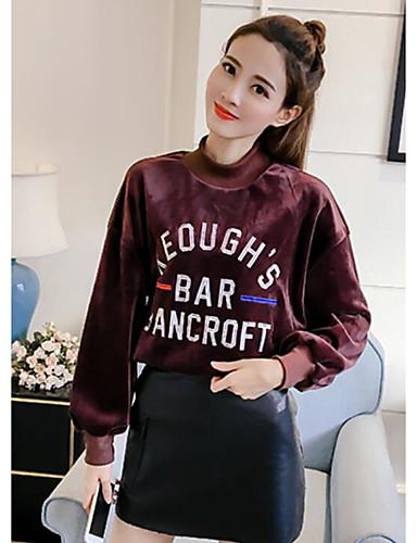 Damen Pullover Lässig/Alltäglich Solide Buchstabe Baumwolle