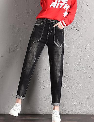 Damen Freizeit Jeans Hose Solide