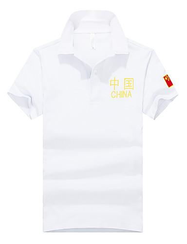 Polo Męskie Podstawowy / Moda miejska, Nadruk Bawełna Kołnierzyk koszuli Jendolity kolor / Krótki rękaw