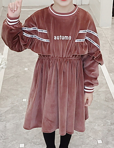 d7daa7b67aeb Kids Girls  Basic Solid Colored Long Sleeve Cotton   Polyester Dress Brown