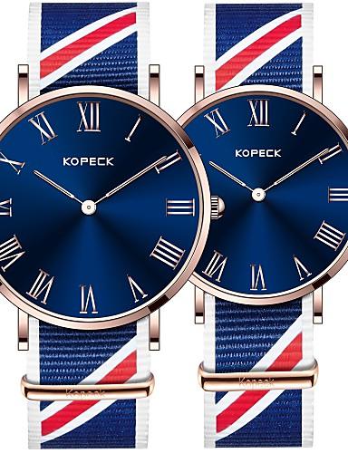 Kopeck Par je Ručni satovi s mehanizmom za navijanje digitalni sat Japanski Japanski kvarc odgovarajući Njegova i Njezina Najlon Crna / Siva / Svijetlo plava 30 m Vodootpornost New Design Casual sat