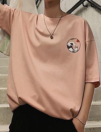 Hombre Camiseta, Escote Redondo Un Color Blanco XL