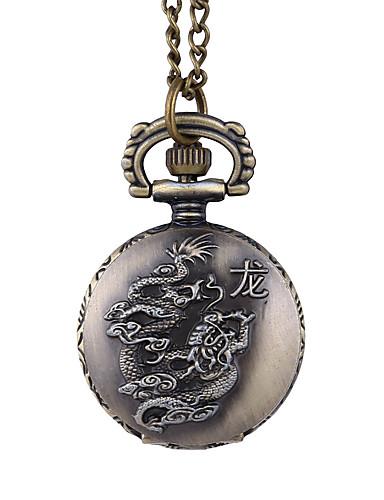 Homens Relógio de Bolso Quartzo Bronze Novo Design Relógio Casual Analógico Vintage Desenho - Marron