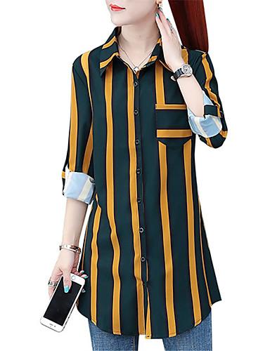 Kadın's Gömlek Desen, Çizgili Çin Stili Kahverengi