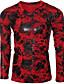preiswerte Herren T-Shirts & Tank Tops-Herrn Solide - Chinoiserie T-shirt, Rundhalsausschnitt Baumwolle