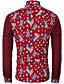 남성 프린트 스탠딩 카라 긴 소매 셔츠,심플 액티브 캐쥬얼/데일리 작동 면 폴리에스테르 사계절 중간