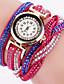 baratos Relógios de Pulseira-Xu™ Mulheres Bracele Relógio Venda imperdível PU Banda Vintage / Casual / Fashion Branco / Azul / Vermelho