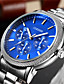 cheap Dress Watches-Men's Wrist Watch Chinese Large Dial Metal / Alloy Band Charm / Luxury / Casual Silver
